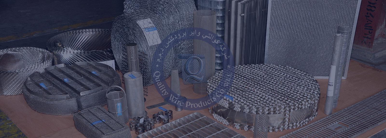welded_wire_mesh Dubai
