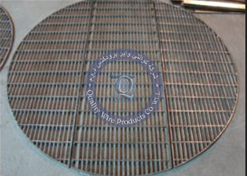 Steel Gratings - Quality Wire
